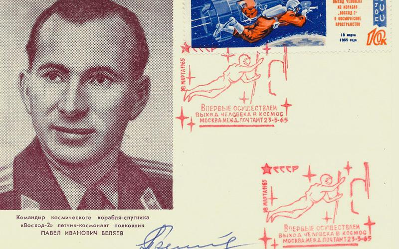 El cosmonauta y héroe soviético Pavel Belyayev.